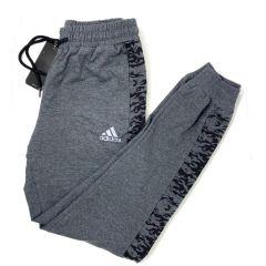 Adidas Joggers Gray